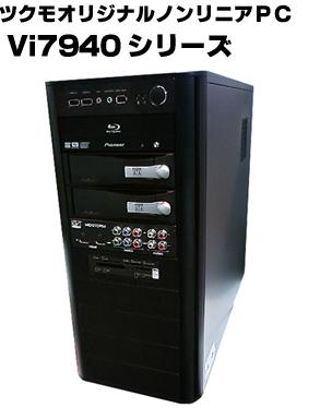 090214_vi7940.jpg