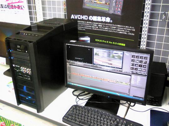 ビデオ編集PC