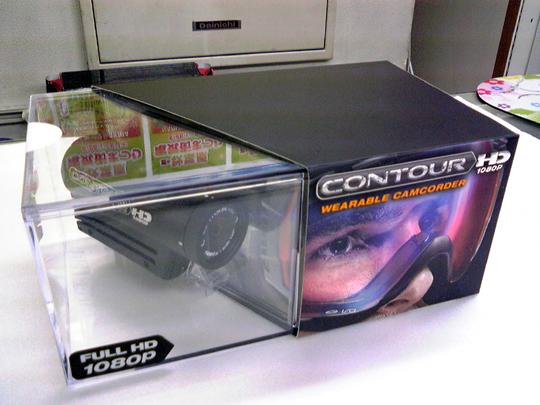 ContourHD 1080P