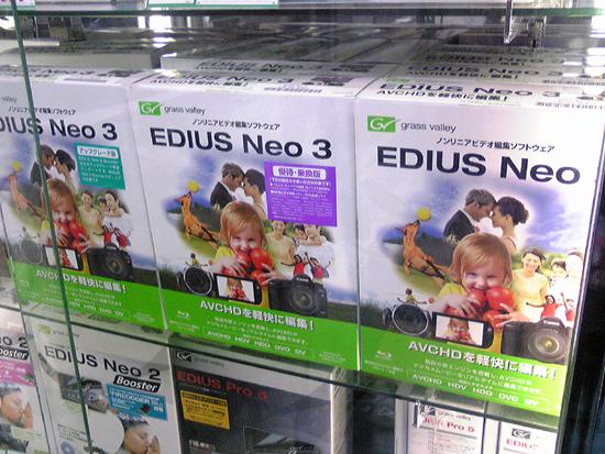 EDIUS Neo3 入荷