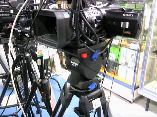 ビデオ三脚DST-73