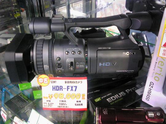 中古HDR-VX7入荷