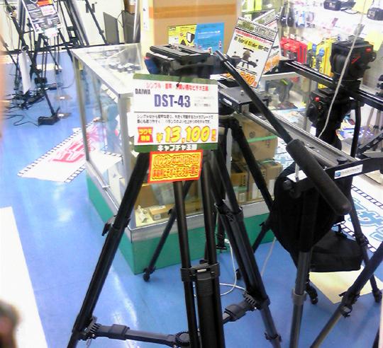 お買い得ビデオ三脚DST-43