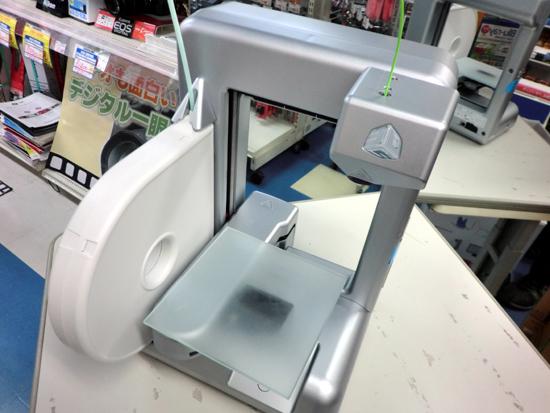 低価格3Dプリンタ入荷
