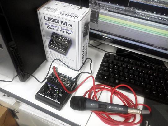 USBMIX