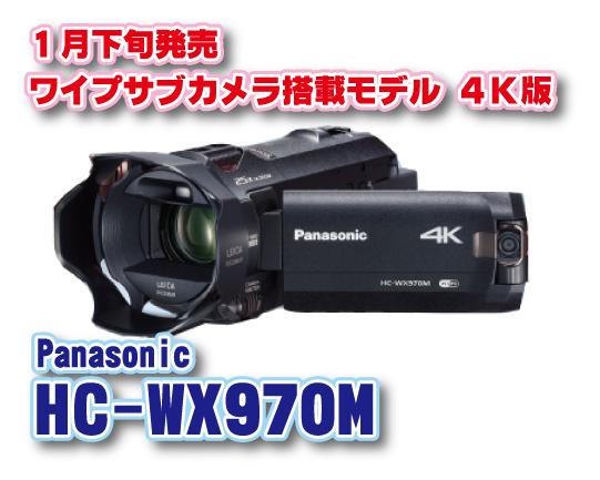 4Kカメラ新製品