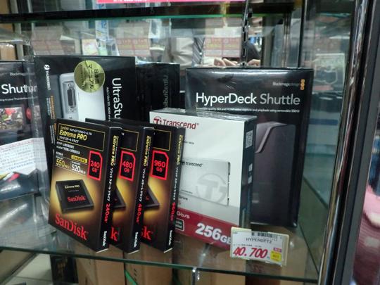 HyperDeck Shuttle2