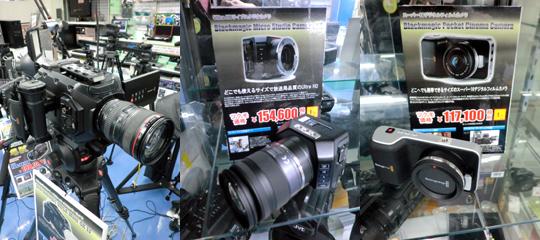 mbdカメラ