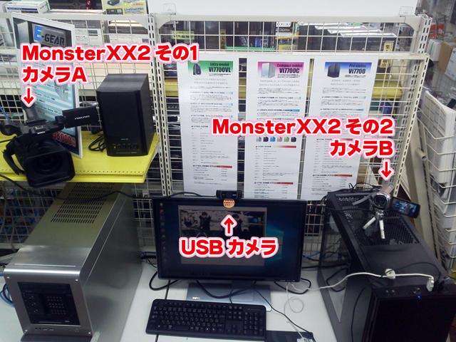MonsterXX2