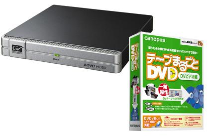advchd50_sp.jpg