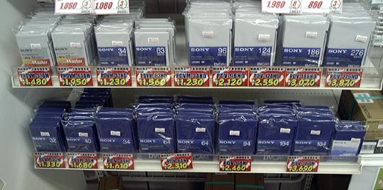 信頼性の高いテープは記念行事などにもご利用ください