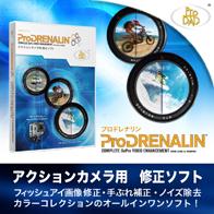 ProDRENALIN V1