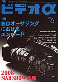 videoa0806.jpg