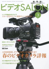 videosalon0803.jpg