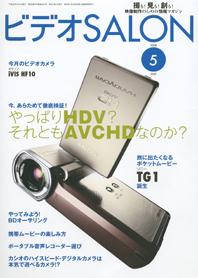 videosalon0805.jpg