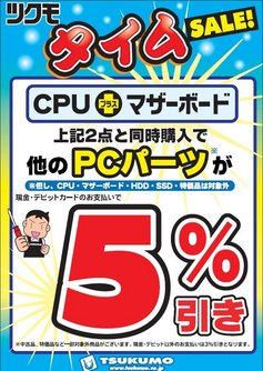 5%25off.jpg