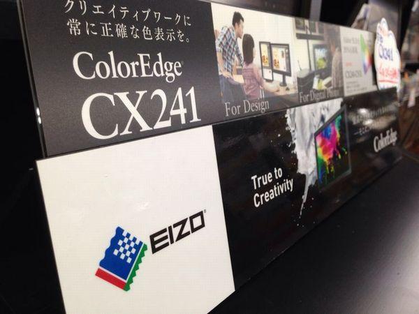 cx241-1.jpg