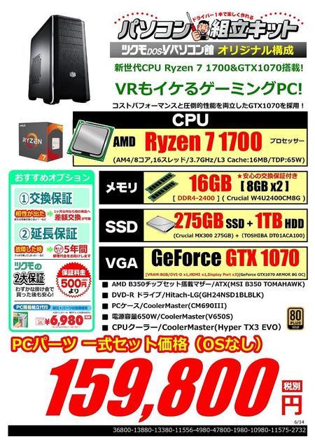 170614-PC-003.jpg