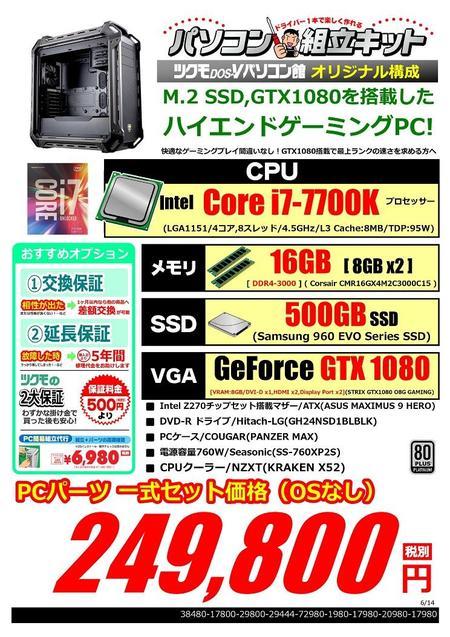 170614-PC-004.jpg
