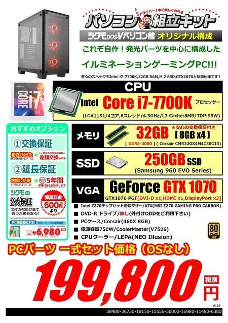 170614-PC-005.jpg