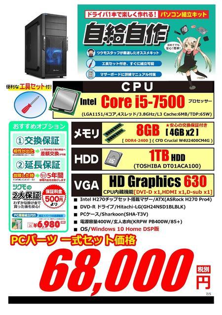 JIKYU_ENTRY_0705.jpg