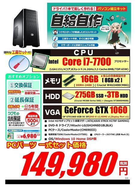 JIKYU_GAMING_1070_0705.jpg