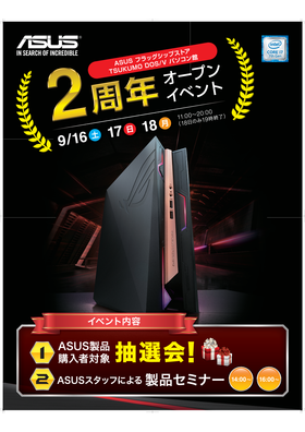 ASUS_2nd.png