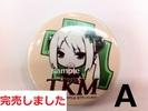 110721Tsukumo-tan_badge_A_1296x968.jpg