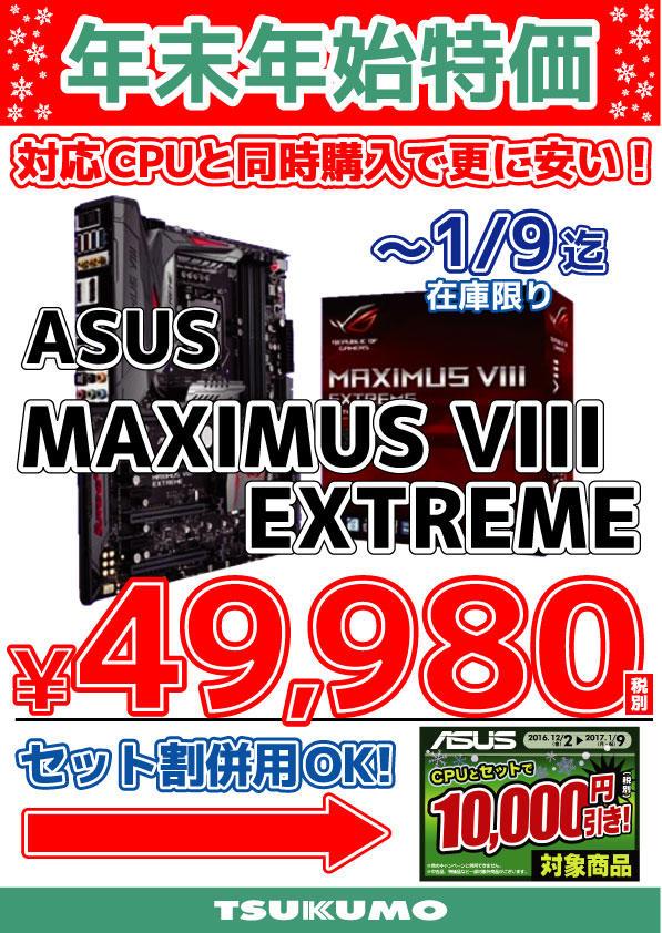 X99DELUXE2