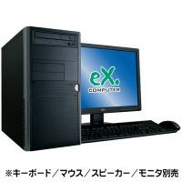 http://www.tsukumo.co.jp/bto/pc/common/img/case/aero_minitower_270x250.png