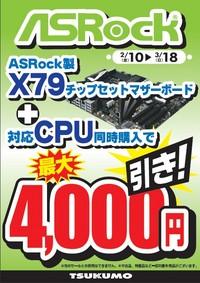 AsrockX79sale.jpg