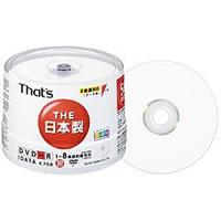 DVD-R47WPYSBA