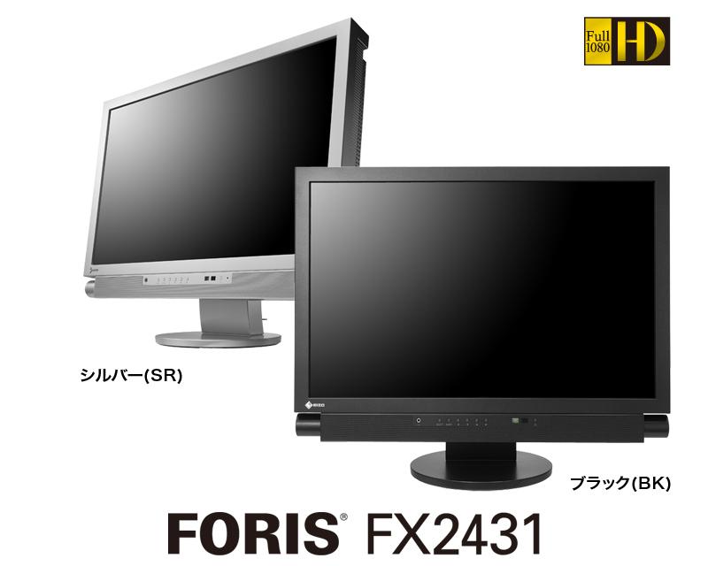 FX2431.jpg
