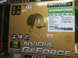 GFGTX460E768HD.jpg