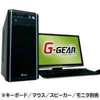 http://blog.tsukumo.co.jp/mt-static/FileUpload/pics//dosv//2012-10//GA7J-X42CP_DS1.jpg