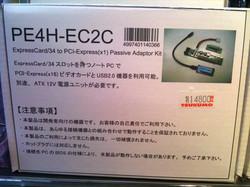 PE4H-EC2C.jpg