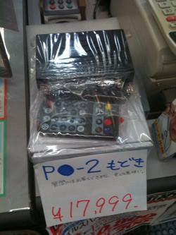 PX-S3U.jpg