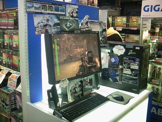 E3110_demoPC