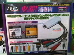SD-USB2CUP4.jpg