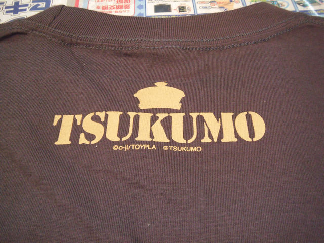 T-shirt01.jpg