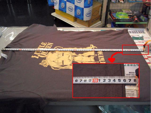 T-shirt03.jpg