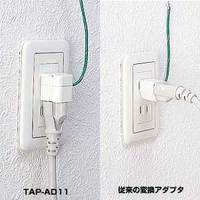 TAP-AD11