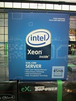 XeonE3110.JPG
