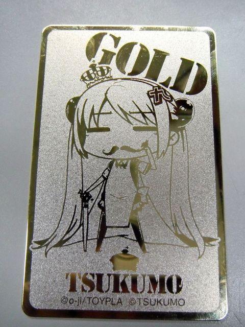 goldcard01.jpg