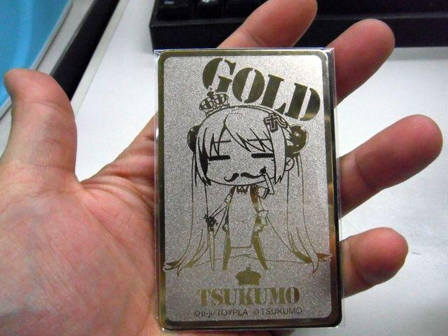 goldcard06.jpg