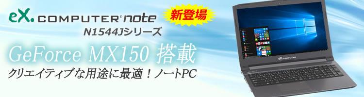 game_note_n1564j.jpg