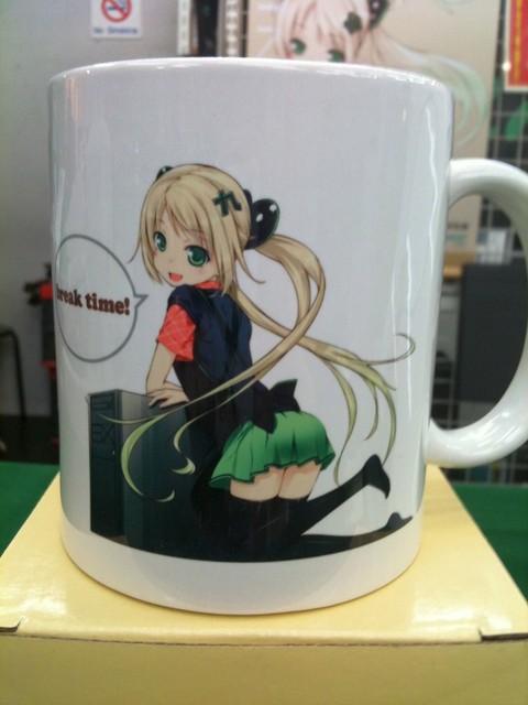 tsukumotan_mugcup4.jpg