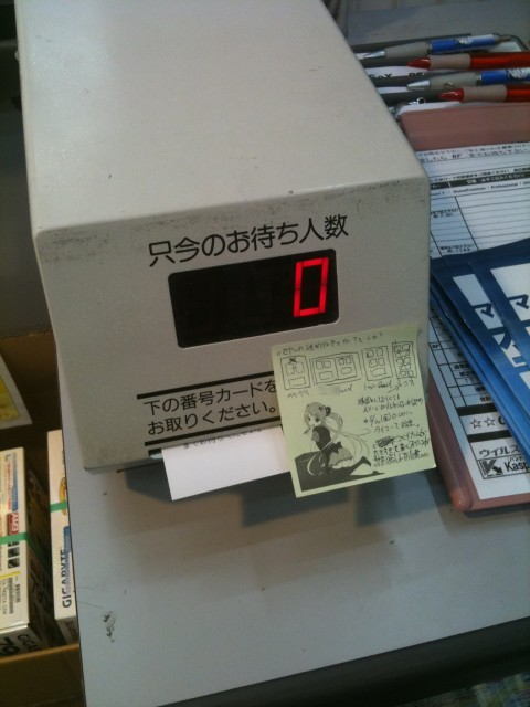 tsukumotan_notepad04.jpg