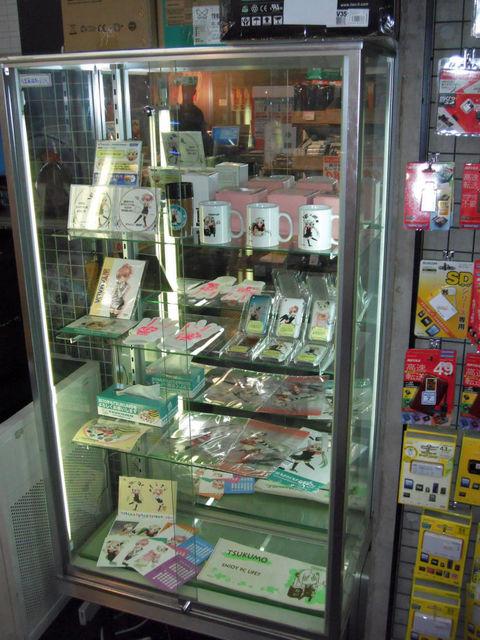tsukumotan_showcase2.jpg
