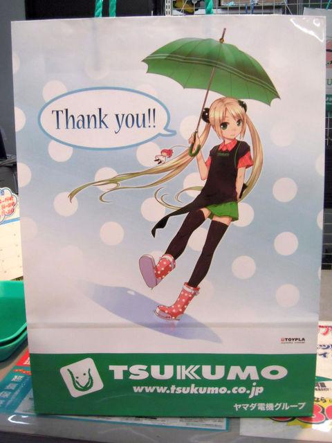 umbrella05.jpg